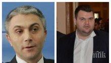 ИЗВЪНРЕДНО В ПИК TV: ДПС представи листата си за евровота начело с лидера Мустафа Карадайъ (ОБНОВЕНА)