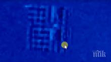 МИСТЕРИЯ: Огромен НЛО се появи край Слънцето (ВИДЕО)