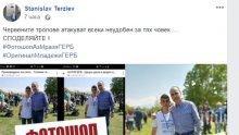 ПЪРВО В ПИК! ТОТАЛНА ИЗМАМА В НЕТА - Младеж проплака пред медията ни: Червени тролове ме атакуват, пуснаха снимка менте с мен и Цветанов