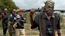 Убиха британски доброволец в Нигерия