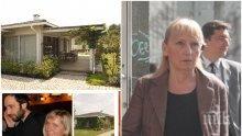 ИЗВЪНРЕДНО И ПЪРВО В ПИК! КОНПИ погва Елена Йончева за имотите с КТБ и аферите с къщи за гости