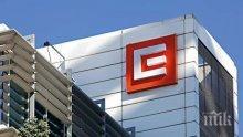 """Комисията за финансов надзор започна проверки на """"Еврохолд България"""" АД заради сделката с ЧЕЗ"""