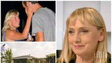ЕКСКЛУЗИВНО: Вижте ВИДЕО с къщите за гости на семейството на Елена Йончева - съседка разкрива за почивките на депутатката в луксозния комплекс