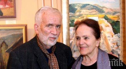 НАГЛОСТ: Откраднаха 12 картини на съпругата на Любомир Левчев (СНИМКИ)