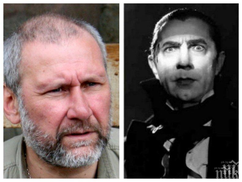 Николай Овчаров откри резиденция на Дракула в Свищов