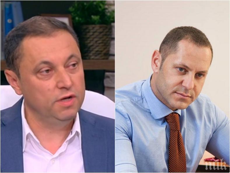 САМО В ПИК: Сестрата на Александър Манолев съдийка на Яне Янев по дело за побой