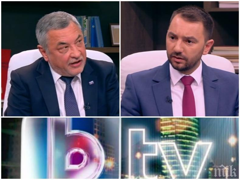 Валери Симеонов скочи на Хекимян: Вие сте добър арменски драматург! Ще съдя Би Ти Ви, не мога да допусна да петните името ми