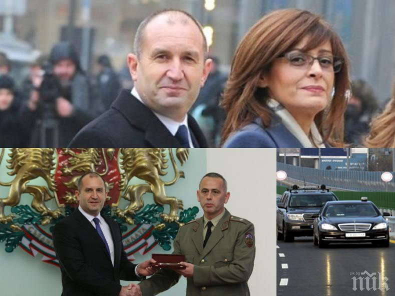СИГНАЛ ДО ПИК: НСО на Румен Радев в нова гръмовна афера - продали тайно коли на Тодор Живков