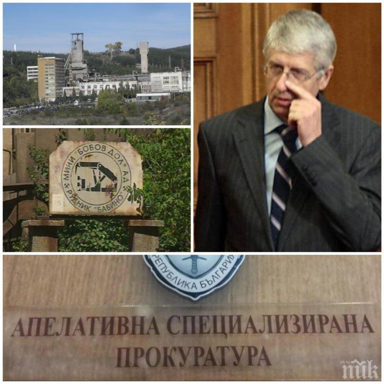 """ПЪРВО В ПИК! Спецпрокуратурата подпука Румен Овчаров за """"Мини Бобов дол"""" - обвинява го за безстопанственост за 24 млн. лв."""