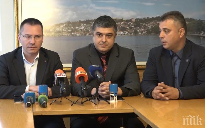ИЗВЪНРЕДНО В ПИК TV! ВМРО с подкрепа за евровота от Социалдемократическата партия - патриотите представиха и логото си за изборите