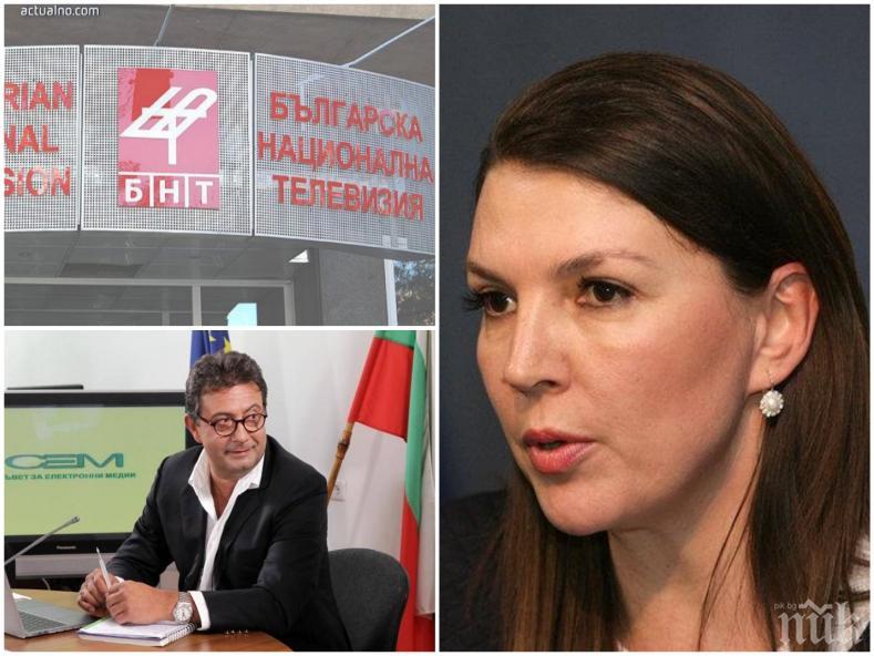 САМО В ПИК - Бетина Жотева: Събираме СЕМ за отстраняването на Константин Каменаров