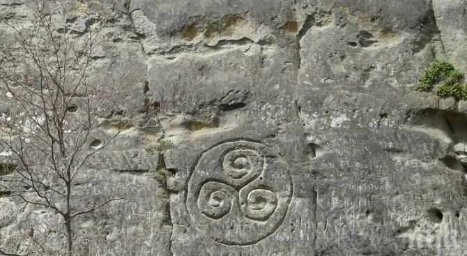 Организират празник на келтите в Мъглиж