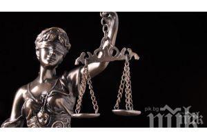 ОКОНЧАТЕЛНО: Дадоха срок на Местан до дни да внесе 10 000 лева за свободата си