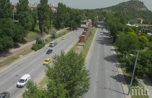 Жена падна от кола в Пловдив