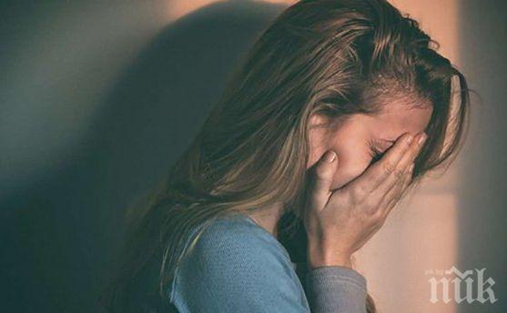 ВАЖНО: Как да избегнем депресията след празниците