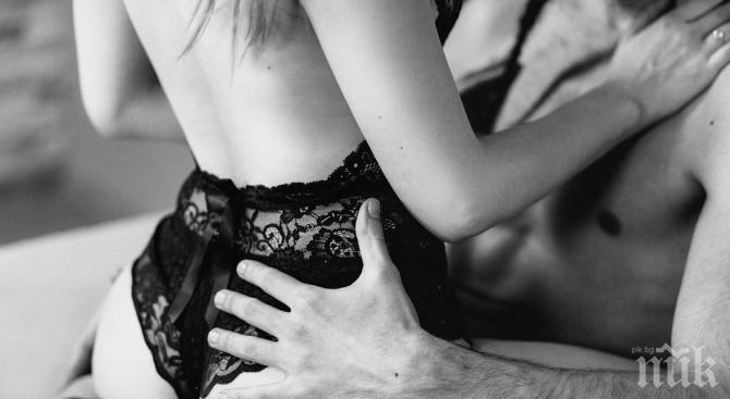ЕКСПЕРТИ СЪВЕТВАТ: За по-добър сън - секс преди лягане