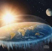 КОСМОСА ПОЛУДЯ: Вселената се разширява по-бързо, отколкото трябва