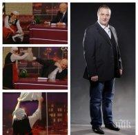 ИЗНЕНАДА: Слави Трифонов с голям подарък за Краси Радков
