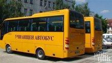 Ауди и Мерцедес в зрелищен сблъсък с училищен автобус край Карнобат (СНИМКИ)