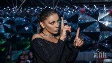 """ВСИЧКИ СЕ ПИТАТ: Минало ли е Мартин Елвиса - Емануела свали годежния пръстен за парти в """"Клуб 33"""" (СНИМКИ)"""