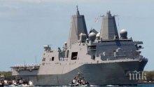 САЩ прехвърлят най-новия си десантен кораб в Япония