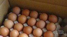 ВНИМАНИЕ! Яйцата водят до преждевременна смърт