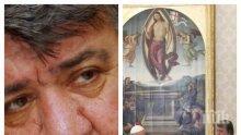 Вежди Рашидов прие личната покана на папа Франциск за словото му в София