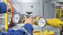 "В Украйна: Русия се готви за ""газова война"""