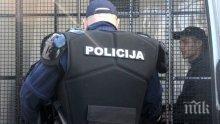 Полицията в Черна гора залови голямо количество оръжие и боеприпаси