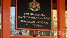 Партии и коалиции подават данни за предизборната си кампания в Сметната палата