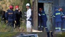 УЖАСЯВАЩО: Намериха поредната жертва на серийния убиец от Кипър