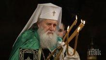 Патриарх Неофит: Нека да се вдъхновим от величието на Спасителя и неговия подвиг