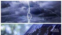 ЛОШО ВРЕМЕ: Новата седмица започва с облаци и дъжд - ето къде ще вали (КАРТА)
