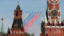 Русия: ЕС е най-важният партньор на Москва