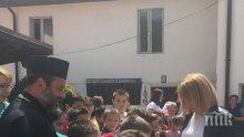Ето какво каза Йорданка Фандъкова за съхранението на духа в Курилския манастир