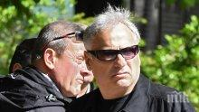 БАРОВЕЦ: Бащата на Бербатов гъзарее със скъпи италиански очила