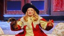 ИЗВЪНРЕДНО В ПИК TV! Театралната гилдия се покланя пред Виолета Гиндева - гледайте НА ЖИВО (ОБНОВЕНА/СНИМКИ)