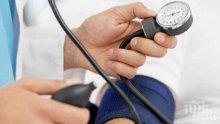 ВАЖНО: Обявиха най-новите параметри на нормалното кръвно