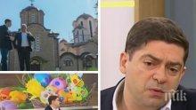 Д-р Милен Врабевски: Трябва да показваме истинското значение на братството между България и Северна Македония