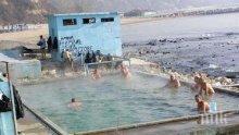 Варненци скочиха в защита на минералния басейн край морето