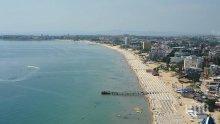 Откъде са първите туристи по българското Черноморие?