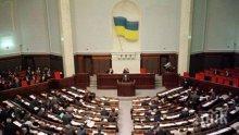 От Радата скочиха на Владимир Зеленски заради почивката му в Турция