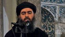 """Лидерът на """"Ислямска държава"""" се появи във видеоклип за пръв път от пет години"""