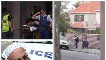 ИЗВЪНРЕДНО ОТ КРАЙСТЧЪРЧ: Полицията отцепва улици, търсят бомби