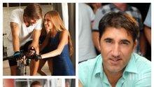 ЛЮБОВЕН ТРИЪГЪЛНИК: Башар Рахар разбил семейството на бивш модел - Генадий Ников се отърва от жена си Райна Караянева чрез съда (СНИМКИ)