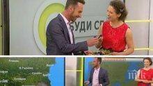 Прогноза: Телевизонни водещи предрекоха слънчев май, гледайки на...