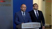ИЗВЪНРЕДНО В ПИК TV: Министър Порожанов и Младен Маринов с коментар за къщите за гости: Ще проверяваме всички (ОБНОВЕНА)