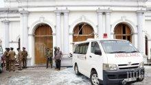 След атентатите: Президентът на Шри Ланка забрани ислямистки групи