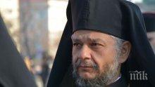 Негово високопреосвещенство Старозагорският митрополит Киприан ще донесе Свещения и Благодатен огън от Йерусалим