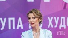 """Илиана Раева с остра реакция за оценката на ансамбъла ни, нарече съдийството """"престъпно"""""""